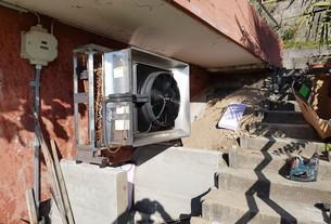 Referenz Luft-Wasser-Wärmepumpe in Hünibach von bern.solar