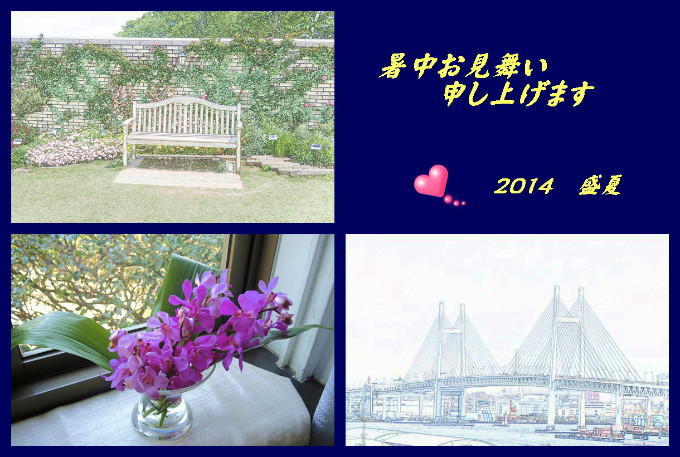 S.N03 Photoscape