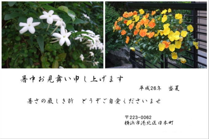 H.K2 Photoscape