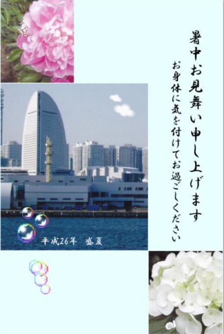 R.M Photoscape