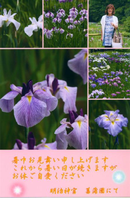 Y.I01 Photoscape