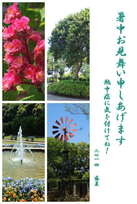 S.N02 Photoscape