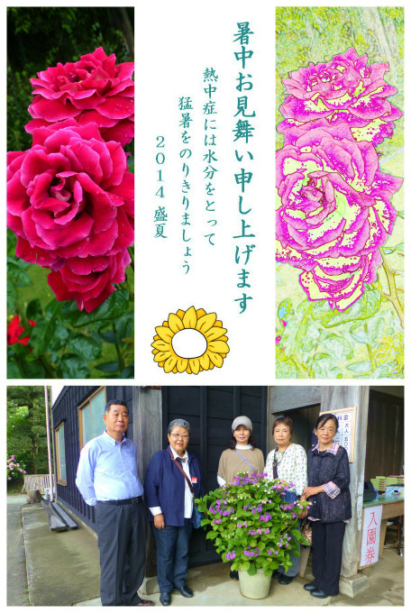 Kiyoko.K02 Photoscape