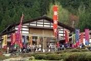 伝統芸能地歌舞伎花馬祭り伝統建築芝居小屋杵振り踊り