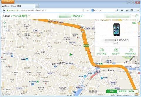 画像はhttp://sp.oshiete.goo.ne.jp/app/review/253874から拝借