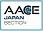 「AACE日本支部の沿革」簡易版を掲載しました