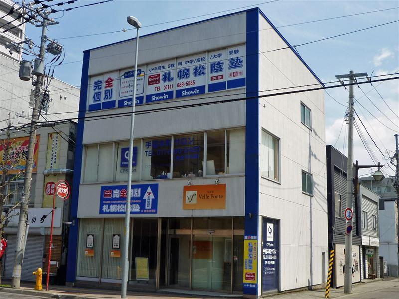 手稲駅南口から徒歩1分程度の場所に開校しました。