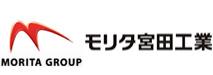【モリタ宮田工業 株式会社】