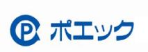 【ポエック 株式会社】
