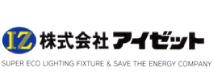 【株式会社 アイゼット】