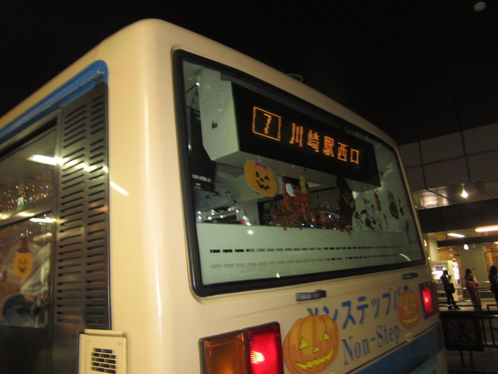 横浜駅からいつもの市営バスに乗ろうとしたら…
