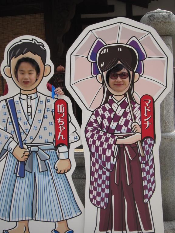 お約束の写真撮影。夏目漱石の『坊っちゃん』とマドンナ