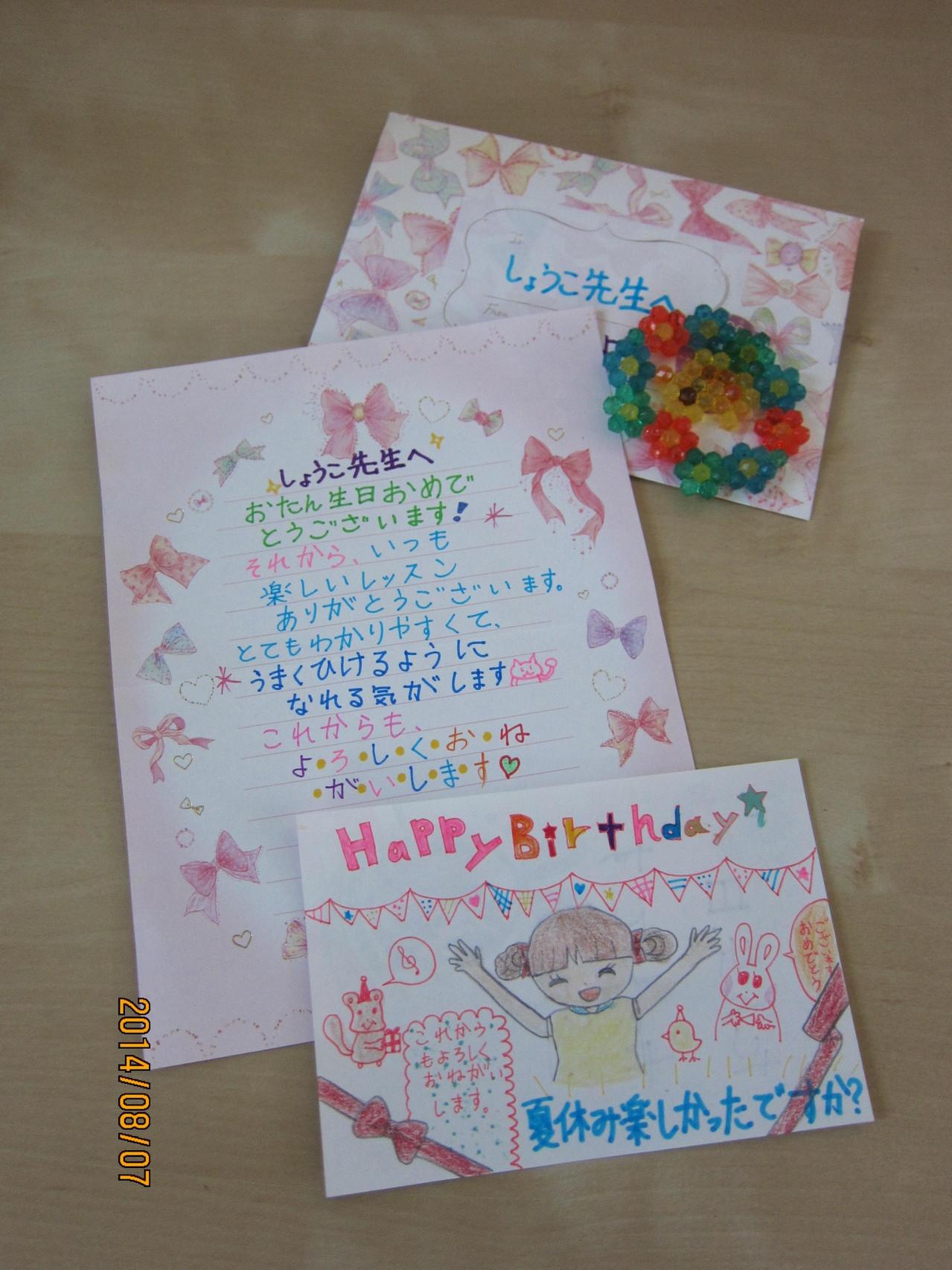 お誕生日プレゼントにもらった手紙とカード♪