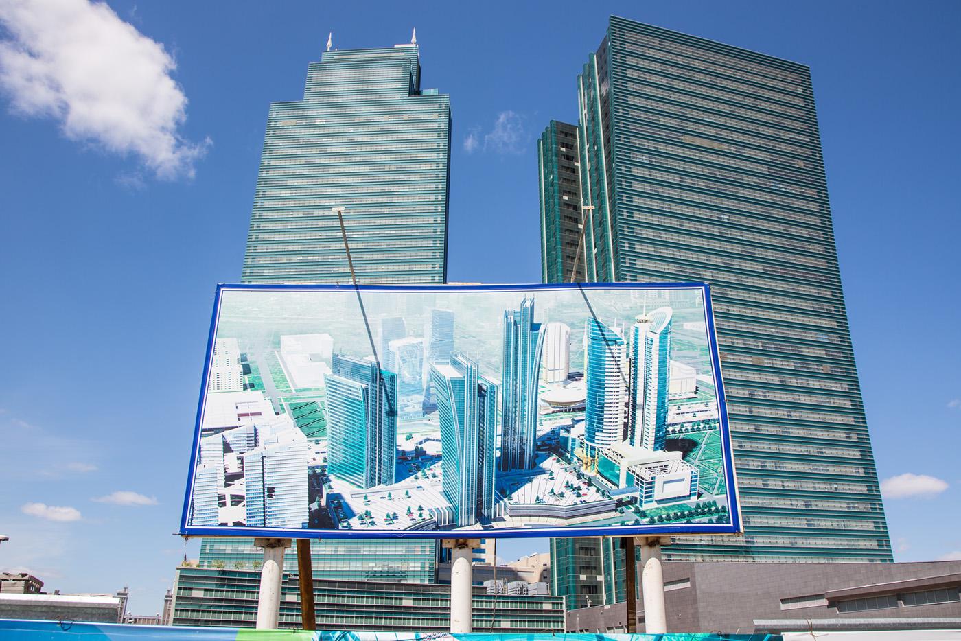 Emerald Towers, derzeit stoppen die Bauarbeiten für den dritten Turm.