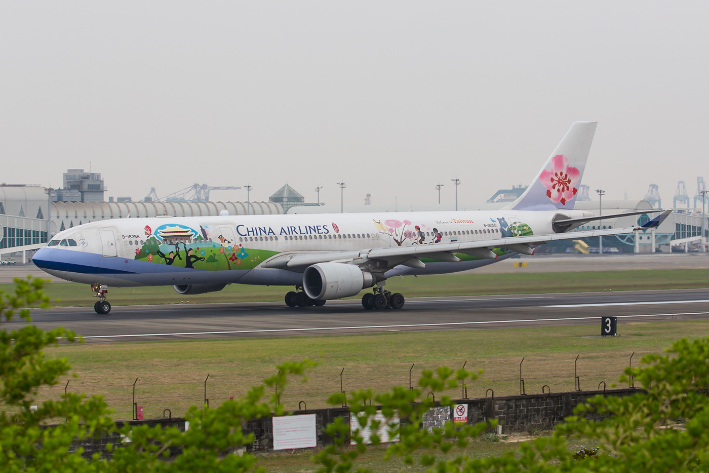 A 330-300 von China Airlines.