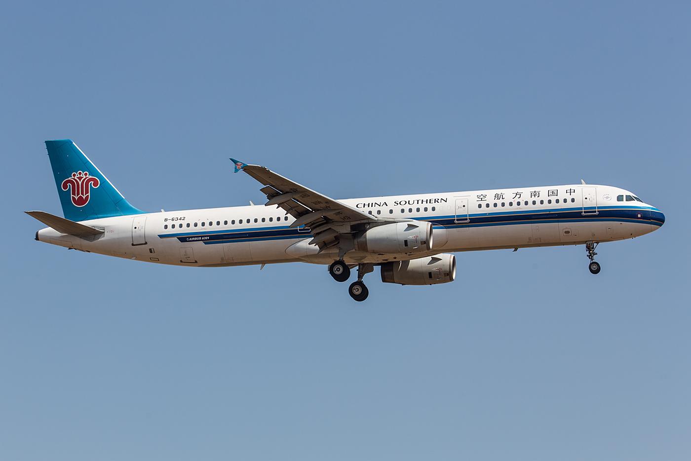 China Southern ist die größte Airline im Reich der Mitte, hier eine A321.