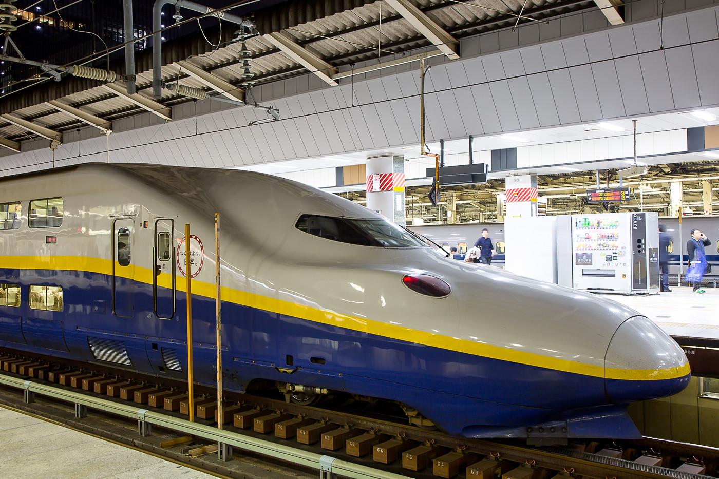"""Die Doppelstockzüge der Baureihe E4 der JR East fahren als """"MAX-Toki"""" auf verschiedenen Strecken."""