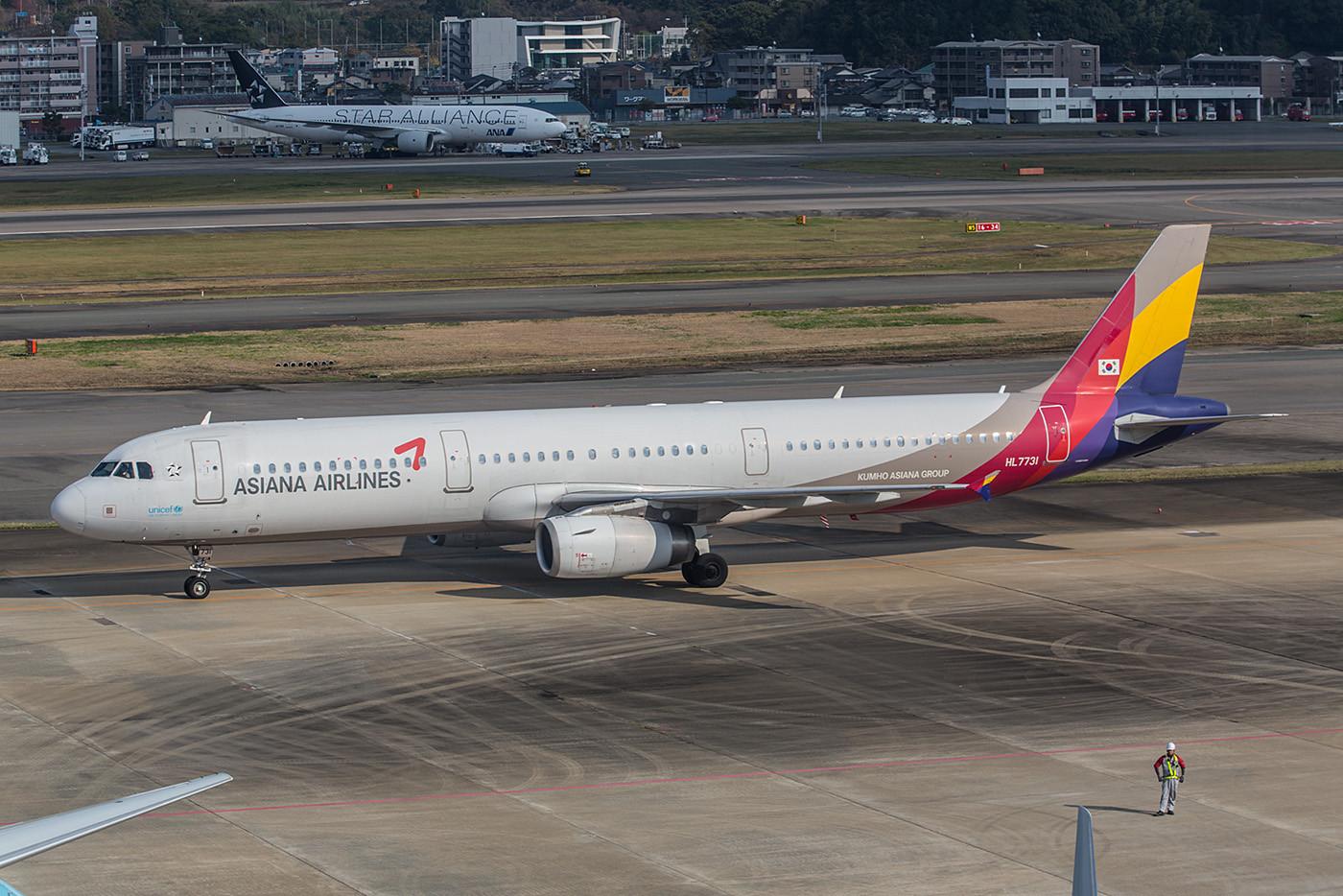 Neben Korean ist die Asiana die zweitgrößte Airline in Südkorea. Im Gegensatz zur staatlichen Konkurenz setzt man dort eher auf Flieger aus dem Hause Airbus.