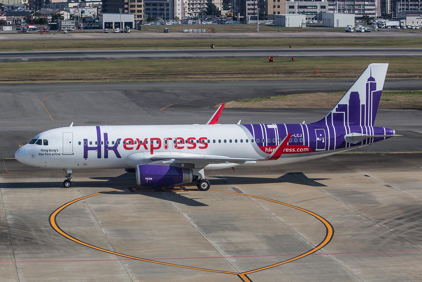 Auch in Hongkong sitzt das Geld nicht mehr so locker und so hat die kleine Sonderverwaltungszone mit HKExpress neuerdings seine eigene Billigfluglinie.