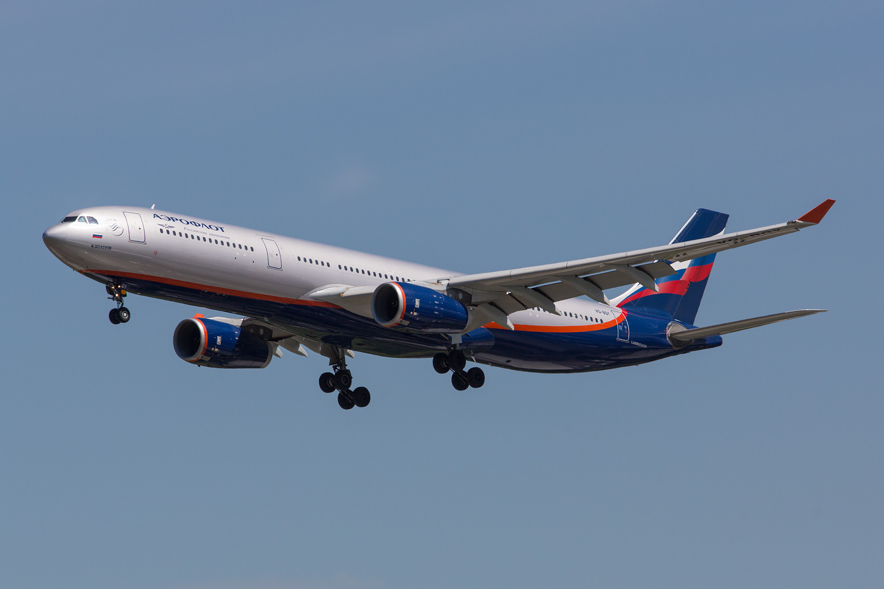 Auch die Aeroflot kommt auf einem ihrer drei täglichen Kurse mit der A 330.