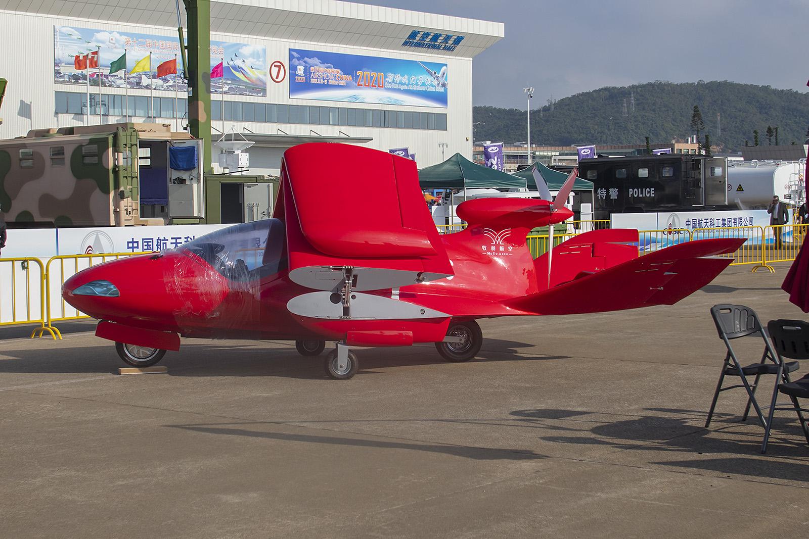 Das Amphibious Flying Car von Muyu Aero passt in jede Garage.