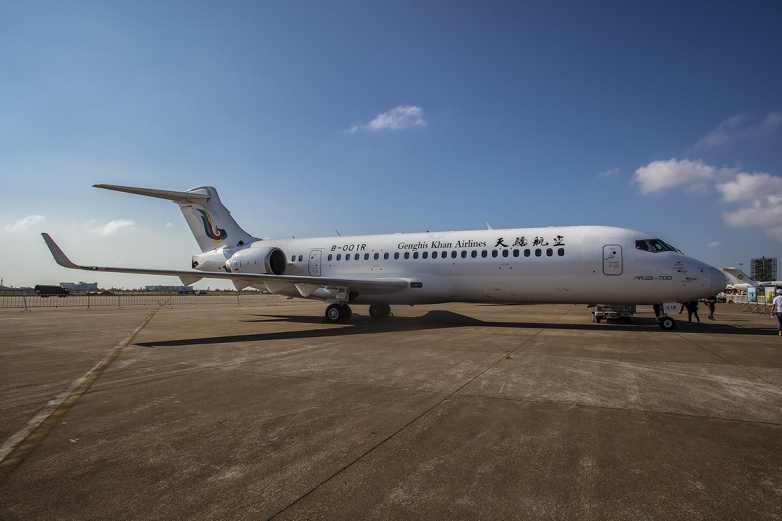 No. 1 für Ghengis Khan Airlines
