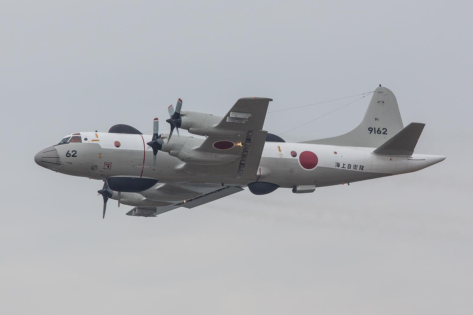 Wahrscheinlich fliegen nur noch zwei UP-3D in der JMSDF. Der Status der 9161 ist derzeit nicht bekannt.