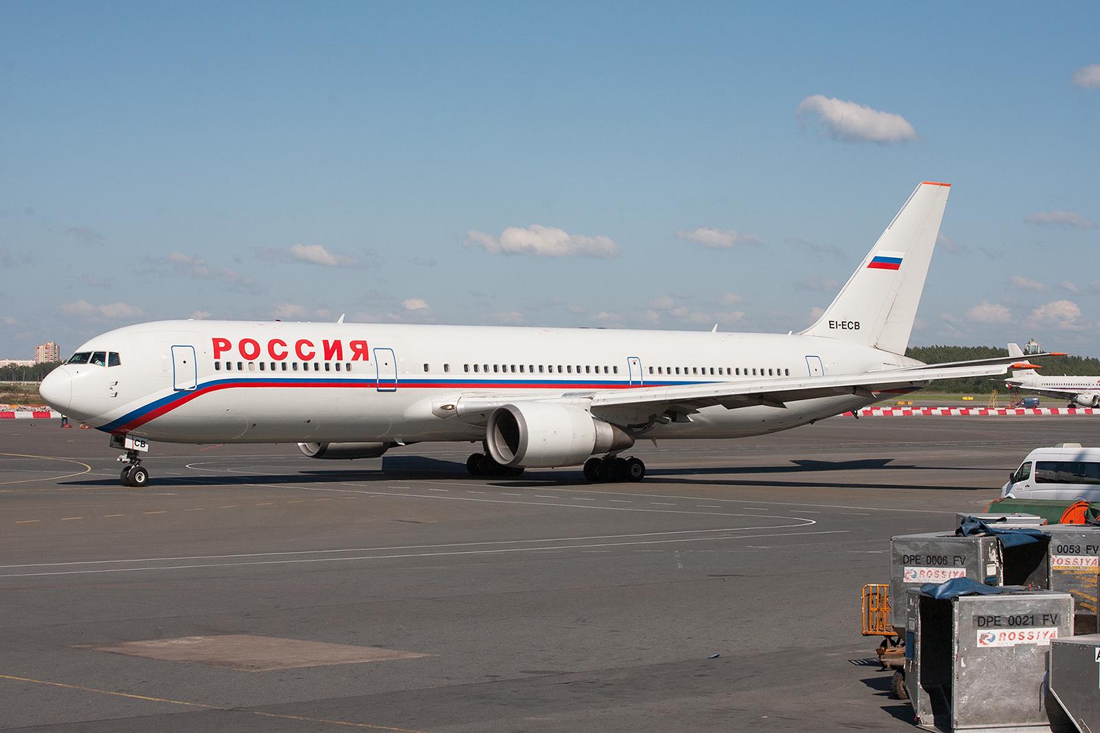 Rossiya mkit Großgerät, ex-Skymark Air und heute Royal Flight.