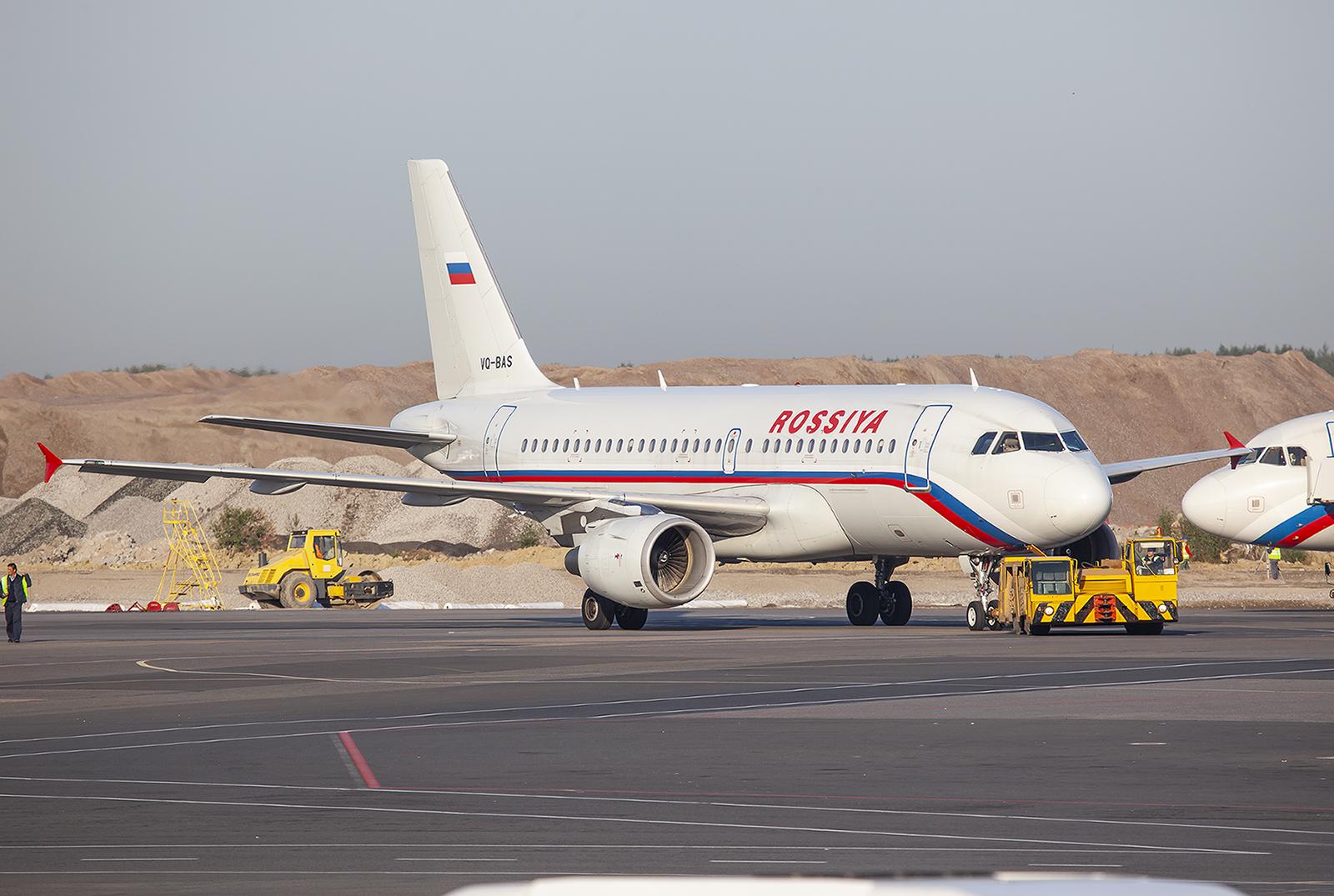 A319 der Rossiya in ihrem letzten Jahr als eigenständige Airline.