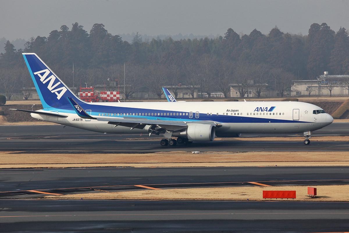 ANA stattet einige Boeing 767-300 mit Winglets aus.