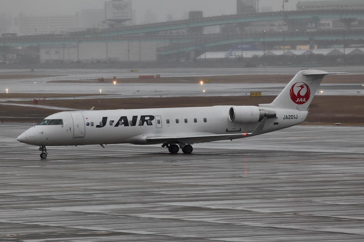 CRJ 200 der JAL.