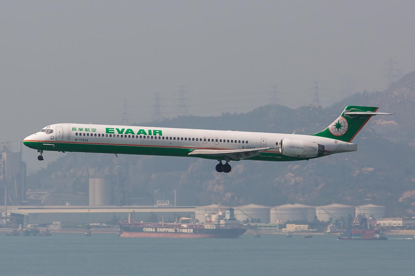 Eine der letzten MD-90 der EVA Airways.