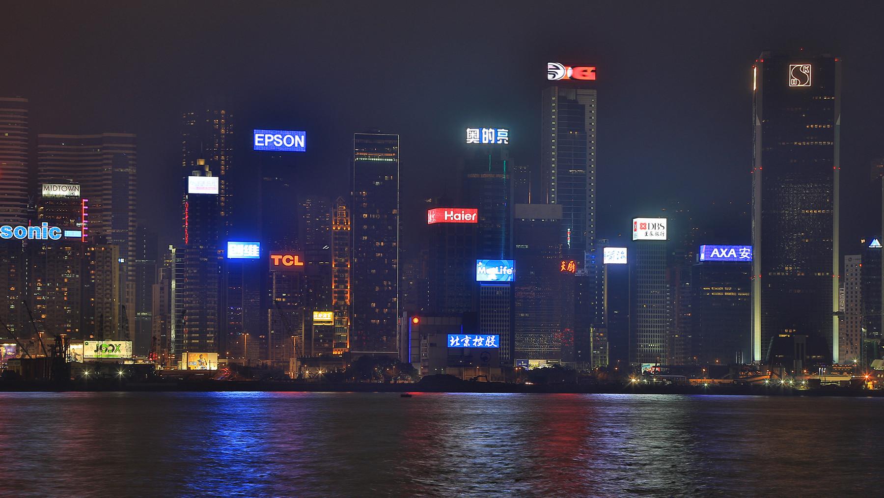 Besonder schöne Motive von Hongkong gelingen von der Uferpromenade von Kowloon aus.