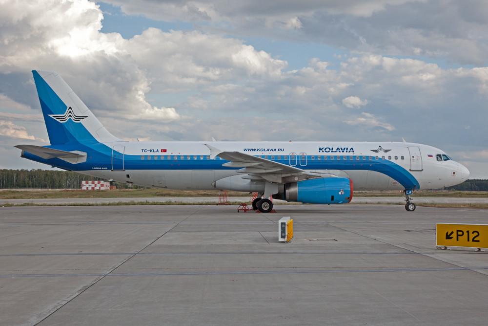 Kolavia hat diesen A-320 in der Türkei beschafft.
