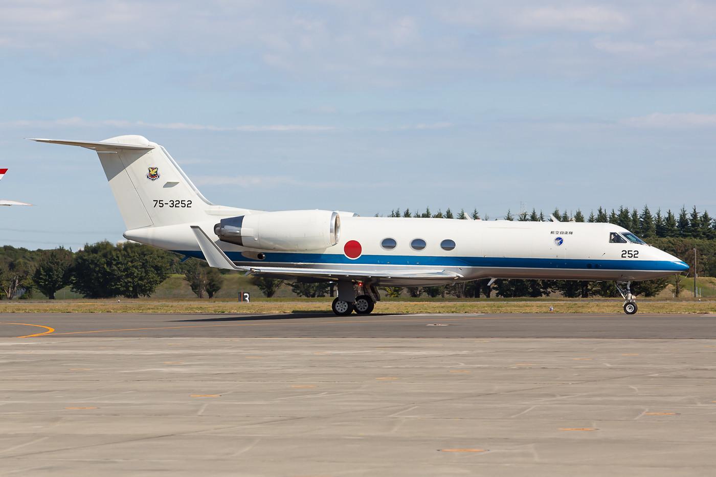 In Iruma sind auch drei Gulfstream statoniert.