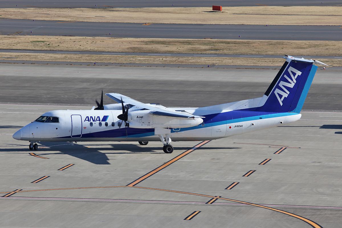 Auch die kleinen Dash 8-300 kommen ab HND zum Einsatz.