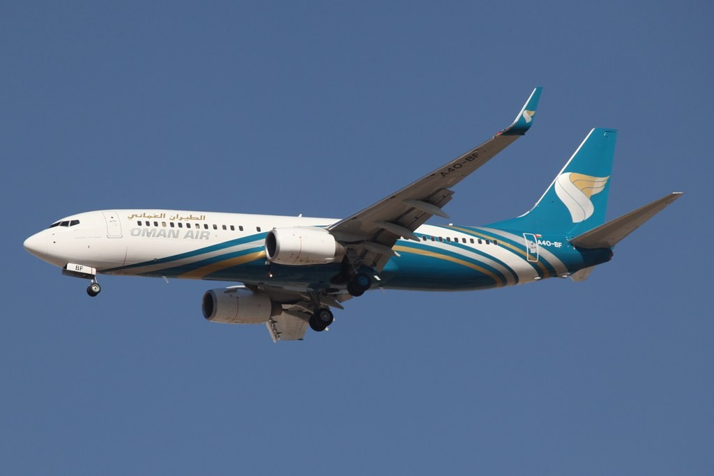 Die Oman Air kommt aus Muscat nach Dubai.