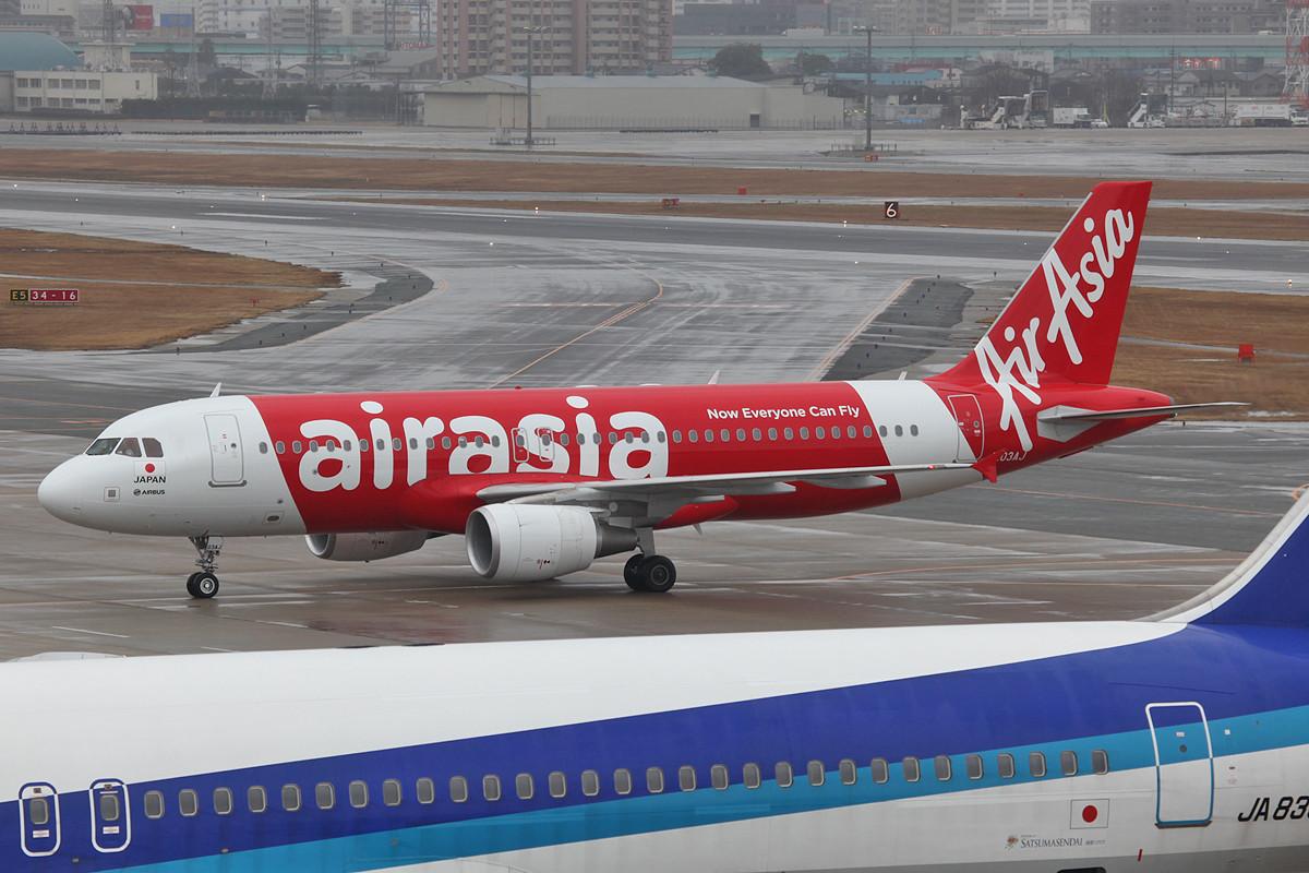 Nun hat Air Asia auch Japan erreicht.