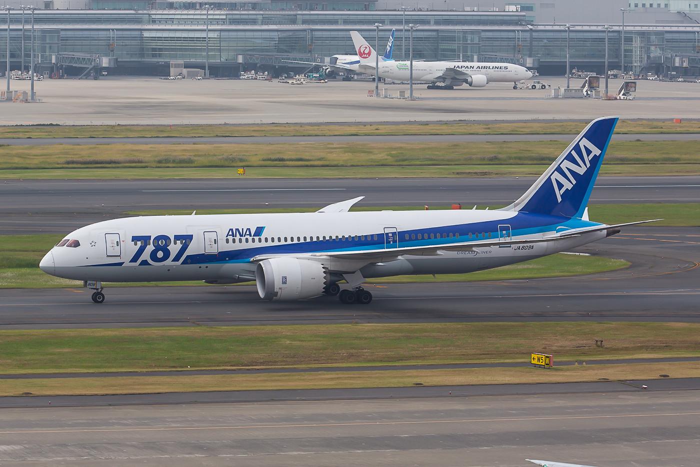 Die JA809A kommt nicht nach Europa. Sie hat eine Domestic-Bestuhlung und fliegt im Inland.