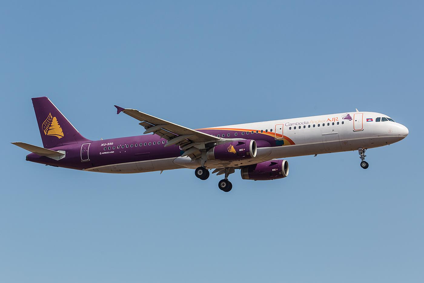 Die Cambodian Angkor ist ein Joint Venture zwischen der kambodschanischen Regierung und Vietnam Airlines.