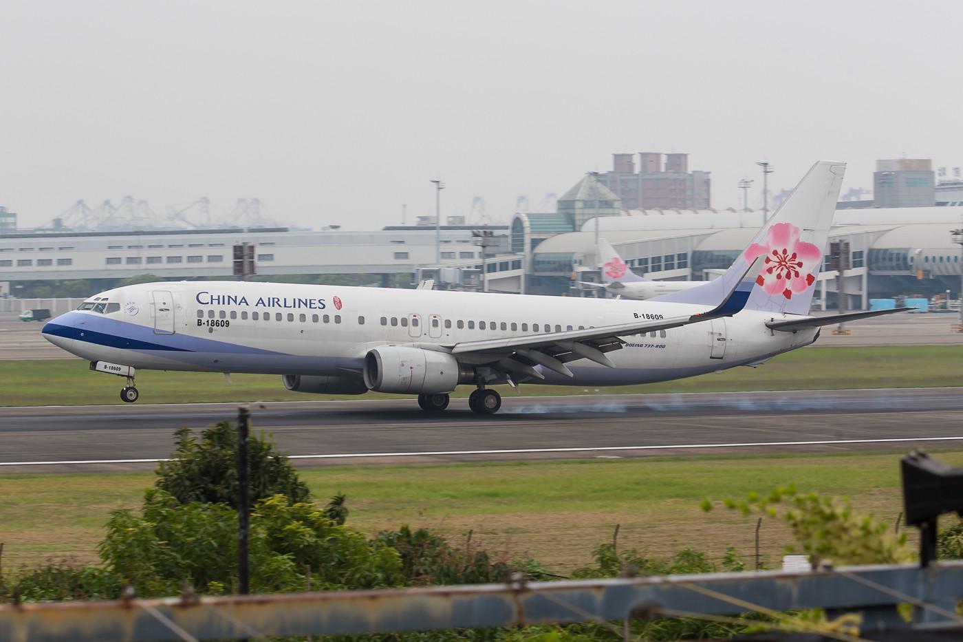 China Airlines mit Boeing 737-800, wie sie auch nach Tokyo-Haneda eingesetzt wird.