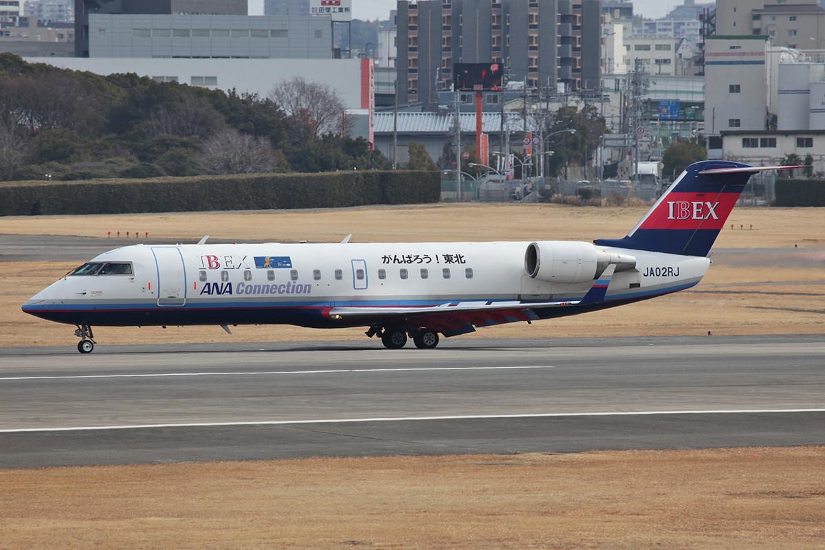 Die IBEX fliegt im Auftrag der ANA.