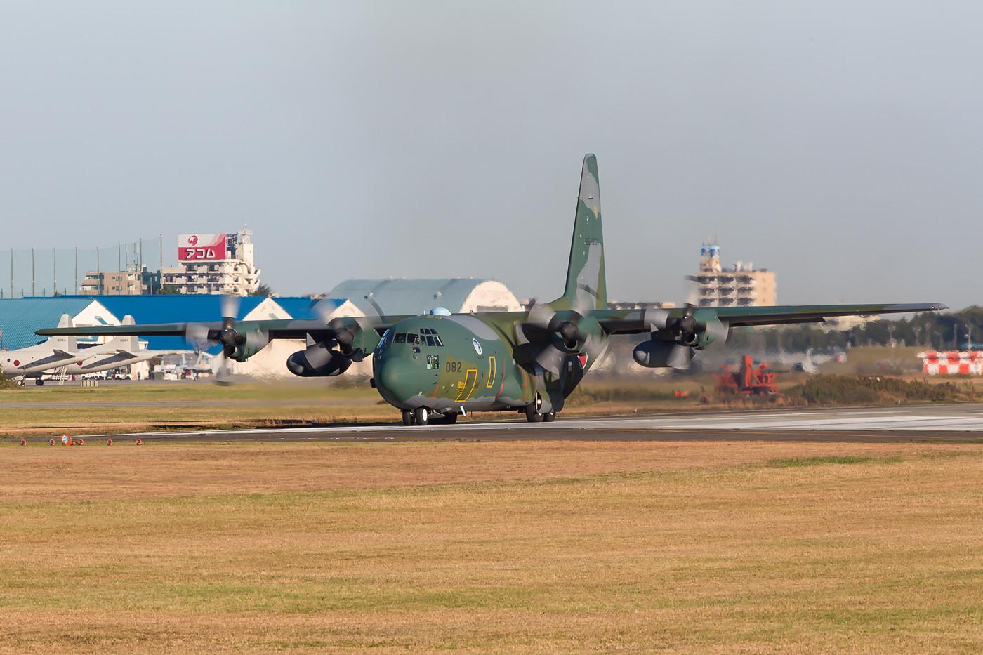C-130H aus JASDF Nagoya Komatsu.
