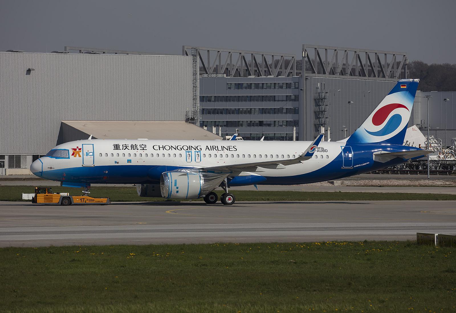 """Eine der vielen """"kleinen"""" Airlines in der VR China ist Chongqing Air."""