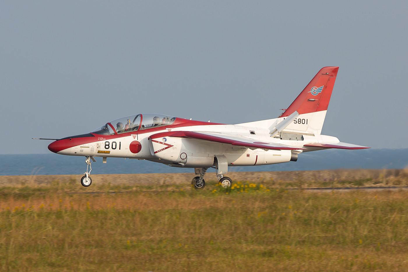 Kawasaki T-4 aus Ashiya 50 km nördlich.