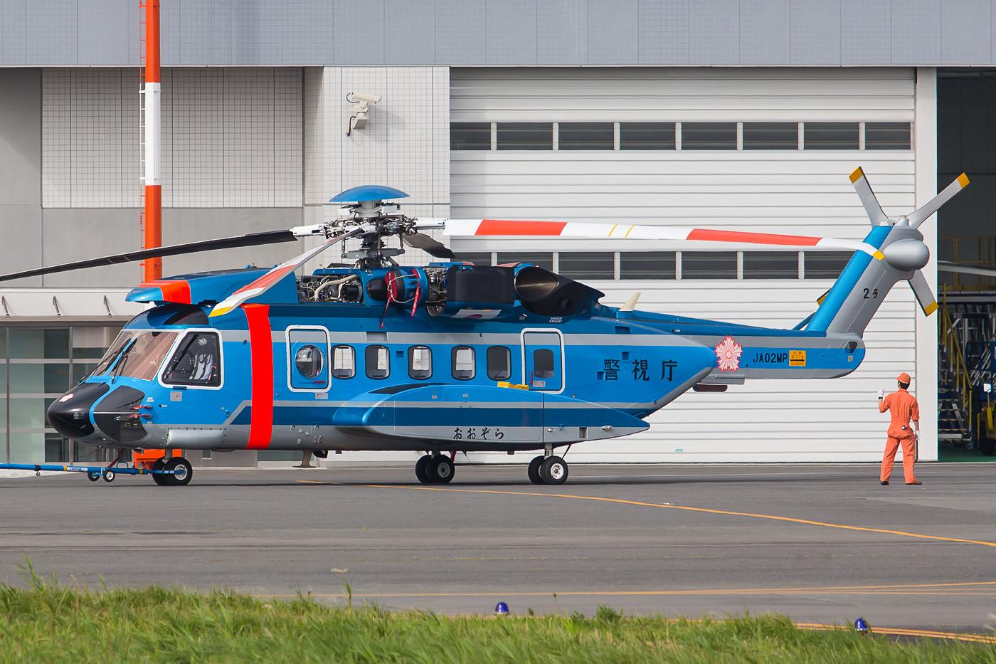 Nicht ganz der größte Hubschrauber in der Flotte des MPD ist die JA02MP, eine Sikorsky S-92. Die JA01MP, eine EH-101 Merlin stand bei unserem Besuch leider nicht am Platz.