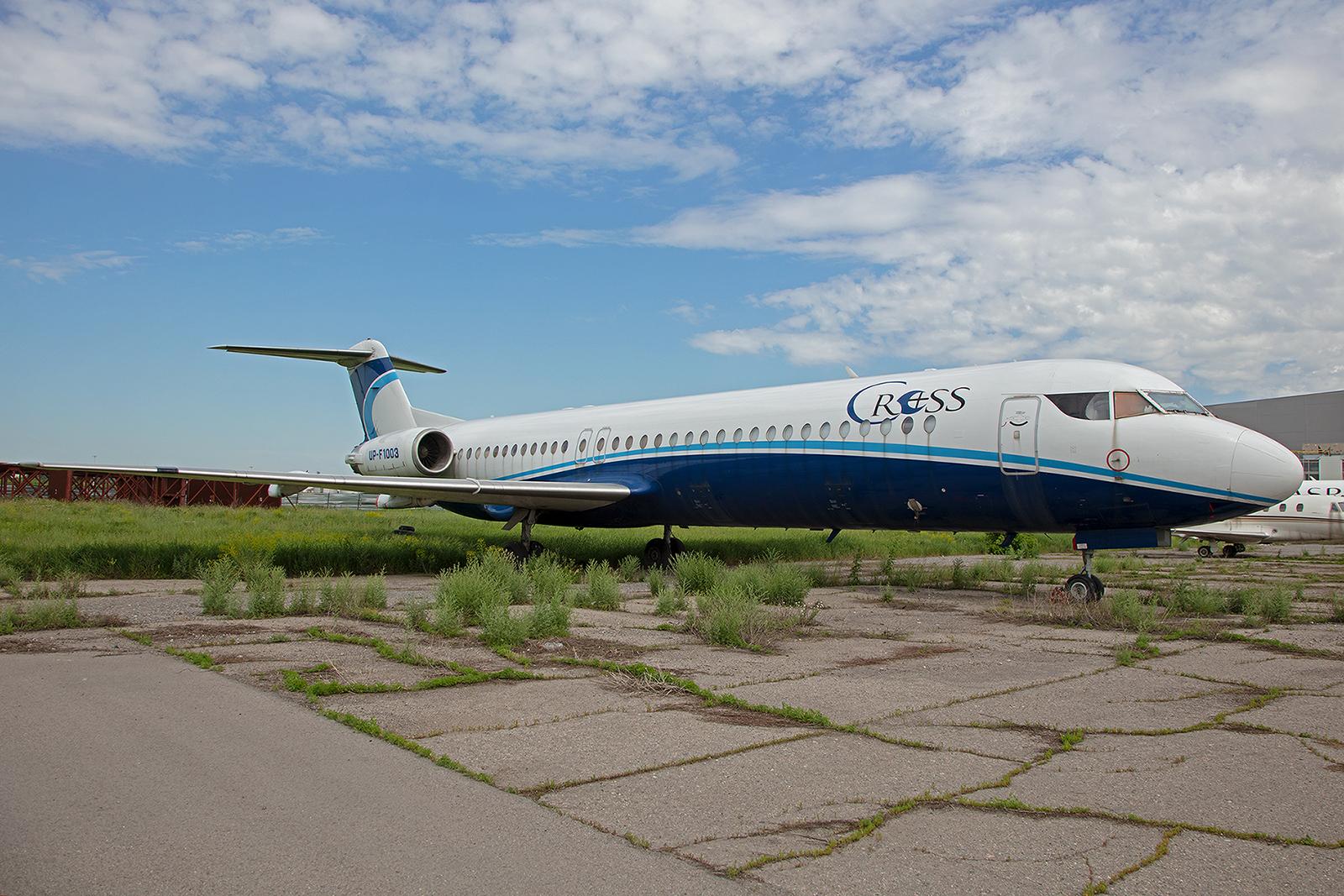 Die Caspiy Air war eine Airline, die innerhalb Kasachstans Firmencharter anbot.