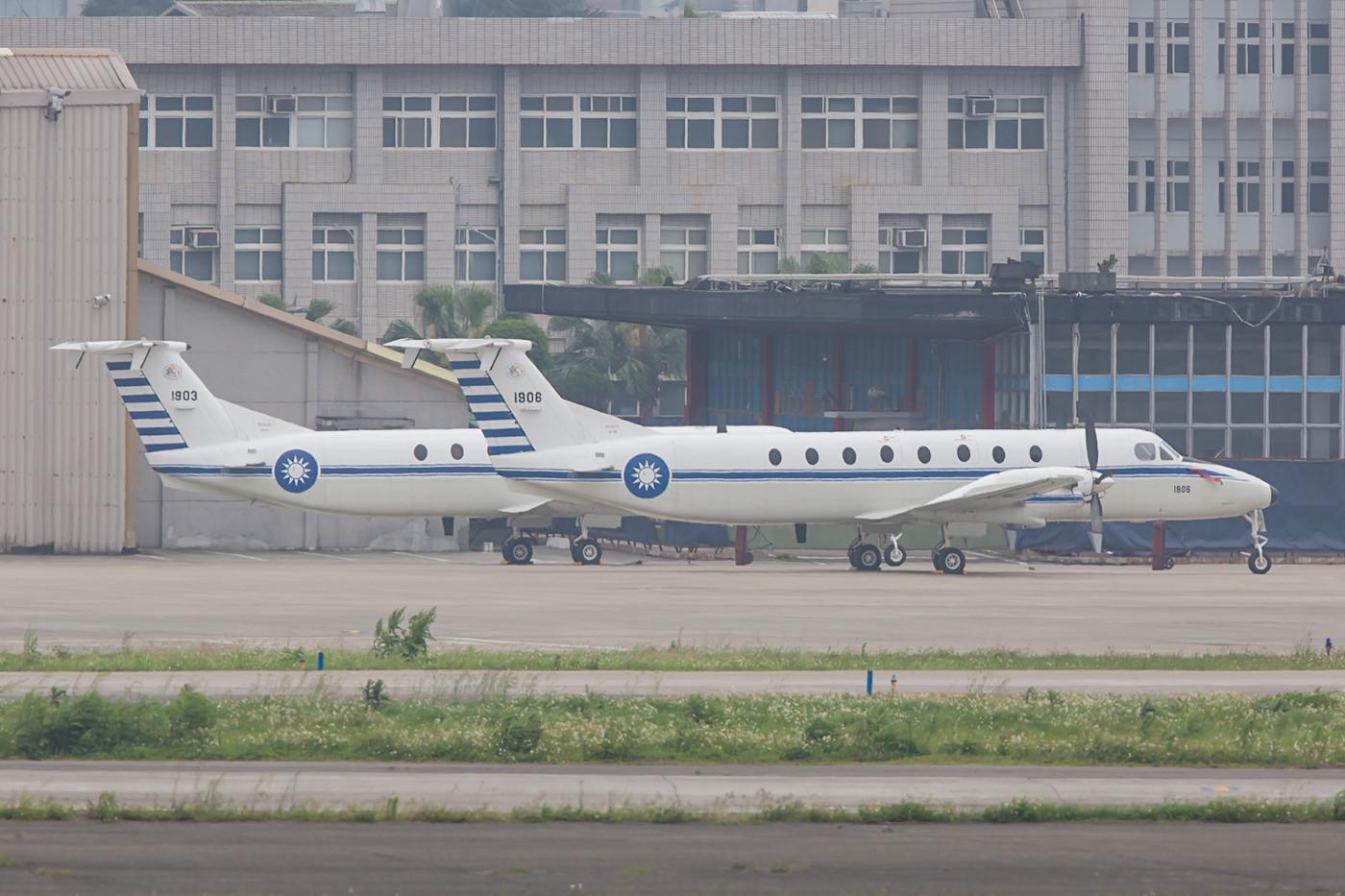 Shongshan ist auch Militärbasis der RoCAF