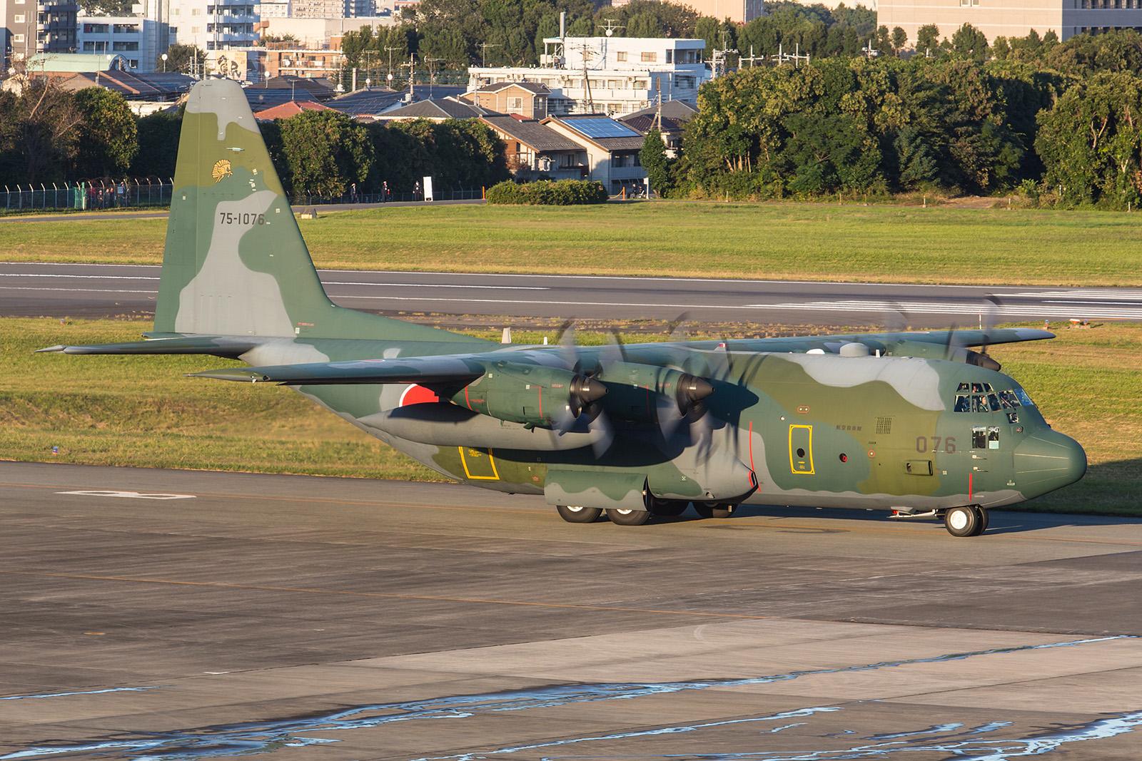 C-130 H Hercules aus Nagoya-Komaki