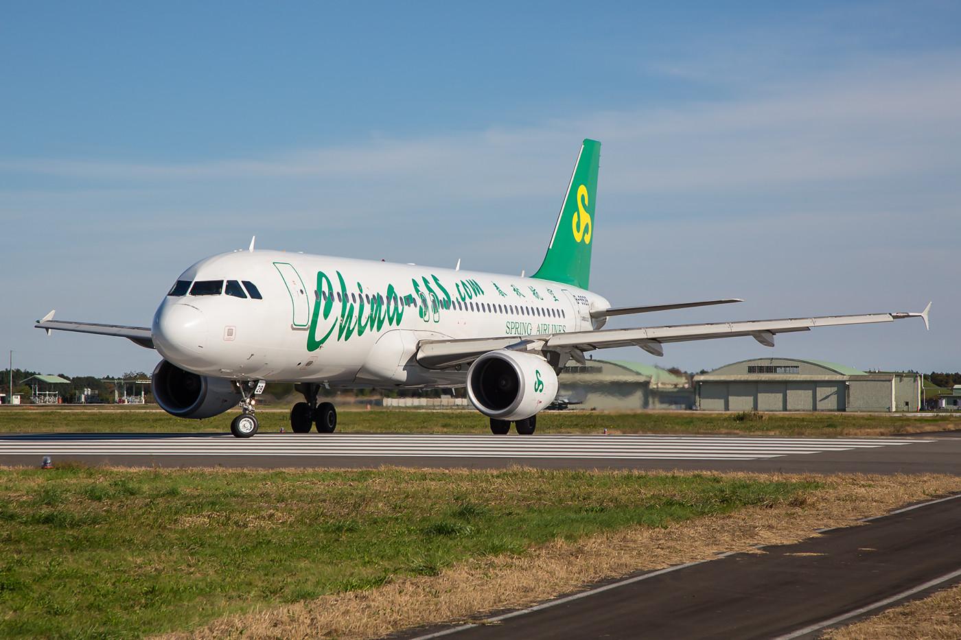 Der einzige tägliche internationale Kurs ist der Shanghaiflug der Spring Air.